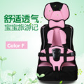 New 0-8 Years Old Baby Portable Heighten Car Safety Seat Kids Car Seat Car Chairs for Children Toddlers Car Seat Cover Harness