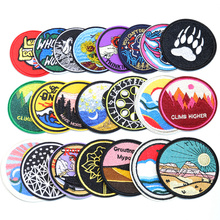 3PCS Round Patches Universe Punk patches for clothing Accessories Cheap Embroidered iron on patches Applique Accessorics B3606