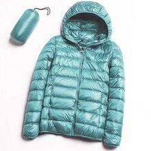 Новинка, повседневный ультра-светильник, пуховик на белом утином пуху, женское осенне-зимнее теплое пальто, женские куртки размера плюс 4XL, Женская парка с капюшоном