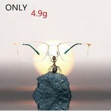 Creative eyeglassses: Screwless Pure hand-made B Titanium frame ultralight myopia glasses brand glasses Retro square glasses