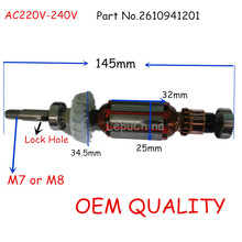 Новые прибыл горячей продажи OEM качество Ротора Armature мотора замена Dermel типа вращающихся инструментов 395 300 285 275 200