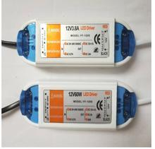 3 YEAR warranty Led Driver DC 12V Power Supply AC 90-240 V 42W 60W Lighting Transformers for LED Strip