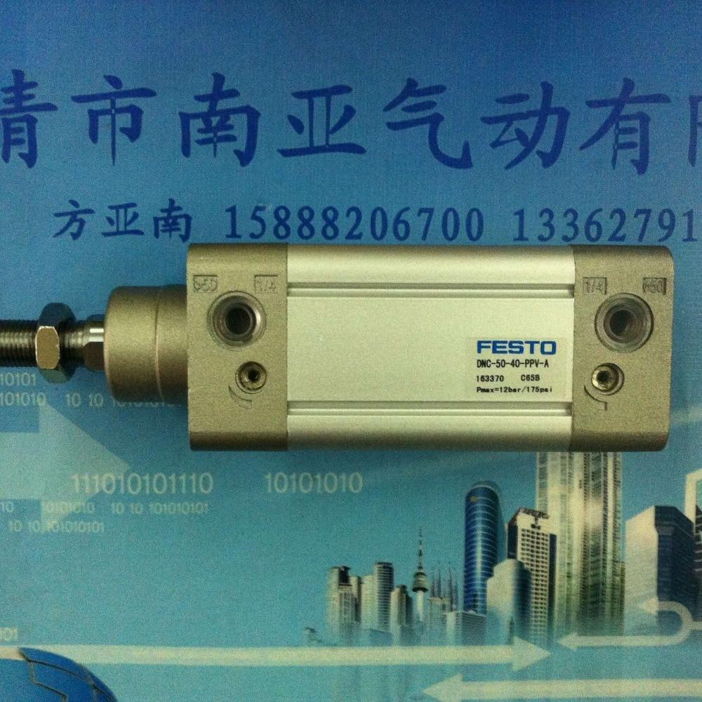DNC-50-40-PPV-A FESTO standard cylinder dnc 50 400 ppv a festo standard cylinder