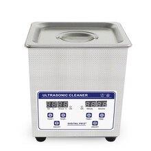 2L Digital Ultrasonic Cleaner Baskets Jewelry Watches Dental Ultrasoon Reiniger Heated Ultrasonic Bath Cleaning Tank 60W