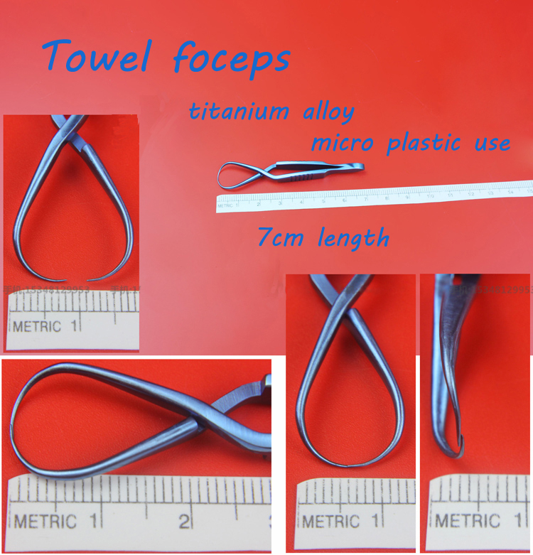ФОТО Medical use titanium alloy towel forceps towel clamp self-retaining forceps 7cm length micro plastic general instrument