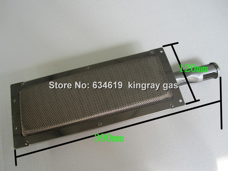 Infrared gas grill burner barbecue machine quality bbq burner for broiler oven food equipment