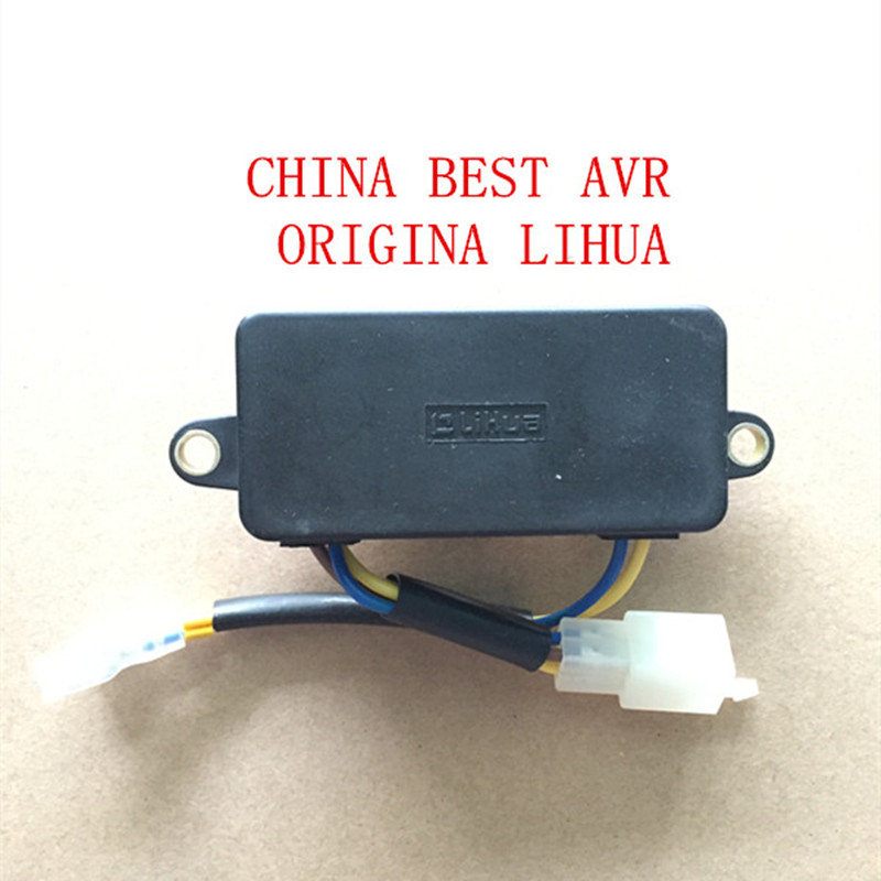 Lihua Automatic Voltage Regulator for generator spare parts, LiHua AVR 2KW 2.5KW 3kw 220V single phase Generator AVR top quality replacement for honda generator eg2500 avr output 220v 50hz single phase new