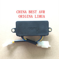 Automatic Voltage Regulator Generator Spare Parts LiHua 2KW 2 5KW Generator AVR Top Quality
