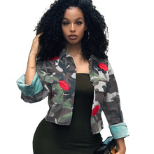 YJSFG HOUSE Womens Jackets Shorts Camouflage Lips Coats Ladies Stretch Army Green Long Sleeve Autumn Hip Hop Denim Outwear