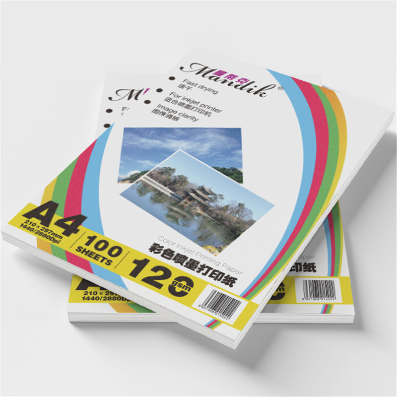 v 3 20 0 140 4 120g 140g A3 A4 100 sheets per pack double side matte inkjet printing coated photo paper