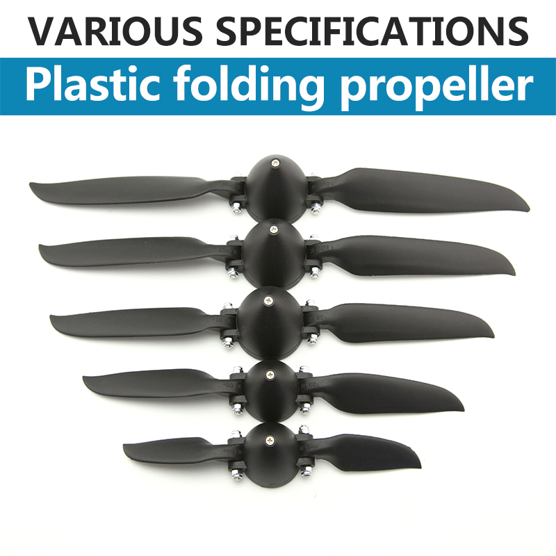220a 1 pair 8x4.5 inch Folding Propeller Blade Parts for RC Powered Glider