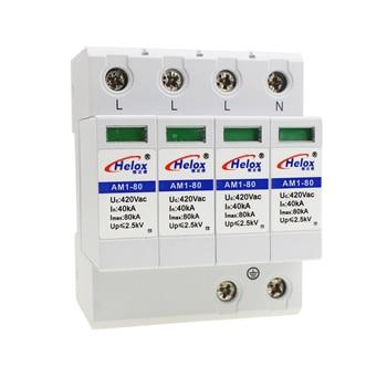Level I Power Supply Surge Arrester AM1-80/4 Uc:420V 380V 80KA Power Supply Surge Arrester