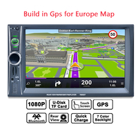GUBANG 6.6 Car MP5 Player GPS Navigation 2 DIN Stereo Car Radio Bluetooth USB TF Card with Europe Map Car Monitor WCE system