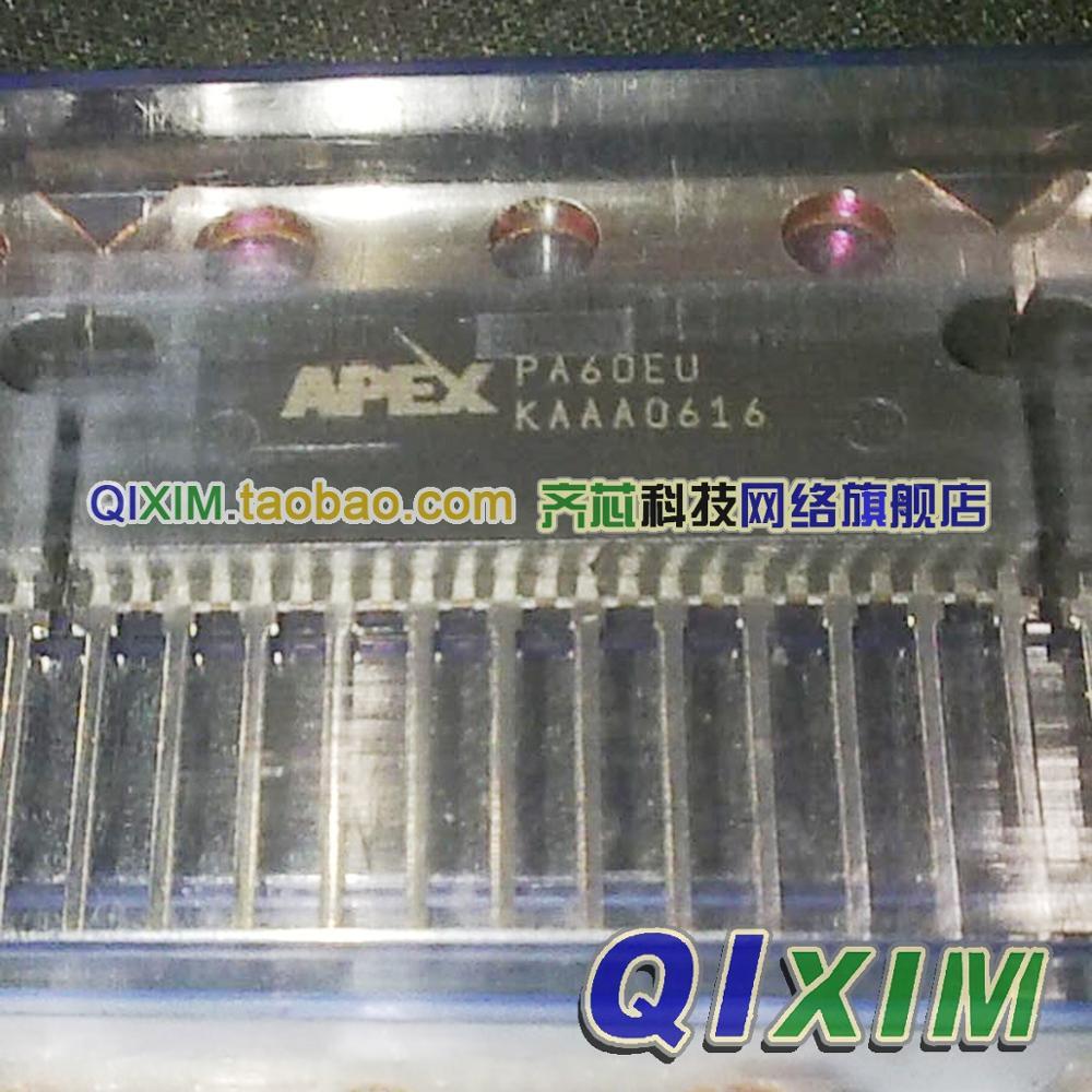 APEX PA60EU ZIP12 new