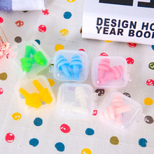 6Pairs Health Separate boxes Soft Foam Ear Plugs Travel Sleep Noise Prevention Earplugs Noise Reduction For Travel Sleeping