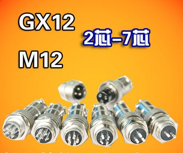 sourcing map GX12 2M plat joint 5 pin femelle connecteur c/âble /électrique Aviation