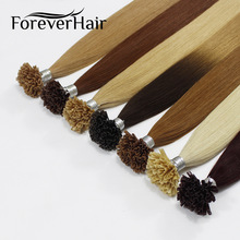 "FOREVER HAIR 0.8g/s 16"" 18"" 20"" Remy Pre Bonded Keratin Hair Extension European Hair On the Keratin Capsule Fusion Hair 50s/pac"
