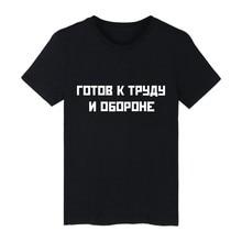 2016 Gosha Rubchinskiy Black White T-shirt Men Cotton Short Sleeve TShirts with Gosha-Rubchinskiy Funny T Shirts Tee Shirts