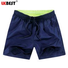 LKBEST New Solid Men Shorts Summer Casual Beach Shorts Men Quick dry Mens Boardshorts loose large size swimwear men trunks 1605(China)