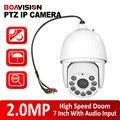 HD 1080 P 2MP IP High Speed Dome Câmera Ao Ar Livre IP66 7 Polegada IR 120 m ONVIF 2MP PTZ 18X Zoom Óptico Câmera Com Áudio P2P Vista