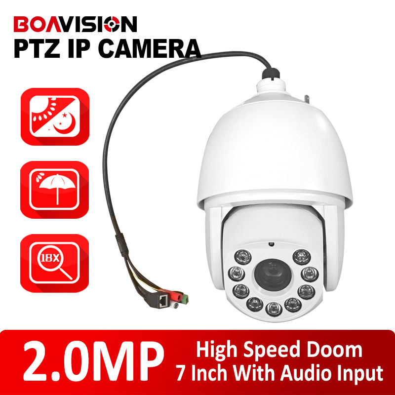 HD 1080P 2MP High Speed Dome IP Camera Outdoor IP66 7 Inch IR 120m 18X Optical Zoom ONVIF 2MP PTZ Camera With Audio In P2P View 4 in 1 ir high speed dome camera ahd tvi cvi cvbs 1080p output ir night vision 150m ptz dome camera with wiper