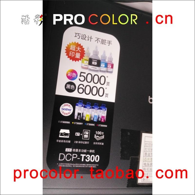 Ən yeni BT6009BK BT5009C BT5009M BT5009Y 100ml boya mürəkkəb CISS - Ofis elektronikası - Fotoqrafiya 1