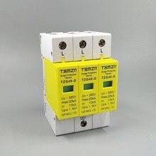 AC SPD 3P 10KA~20KA  D ~385VAC House Surge Protector protection Protective Low-voltage  Arrester Device