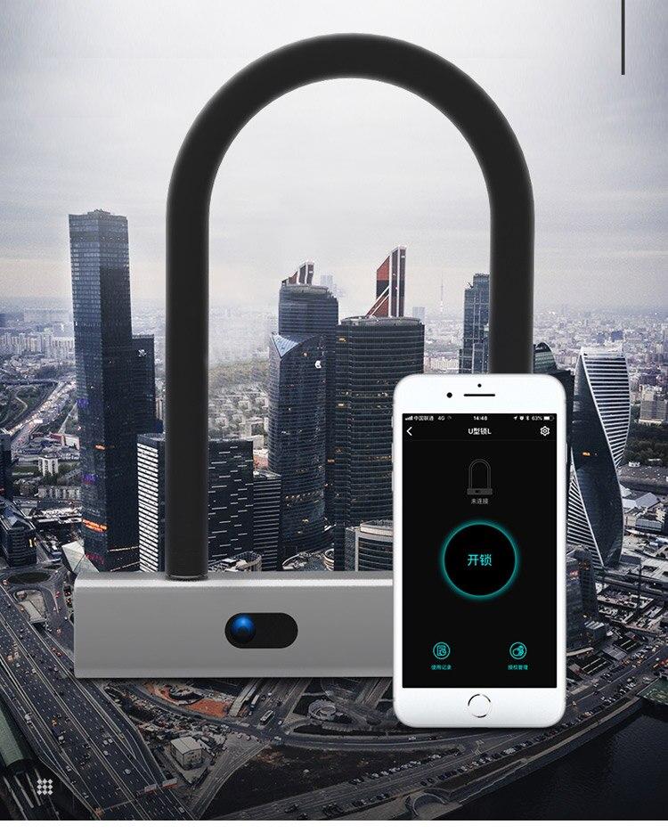 Smart Bluetooth APP Door lock U shape Lock for Store Company Glass Double Door Anti-theft APP Remote Control U-shaped locks (1)