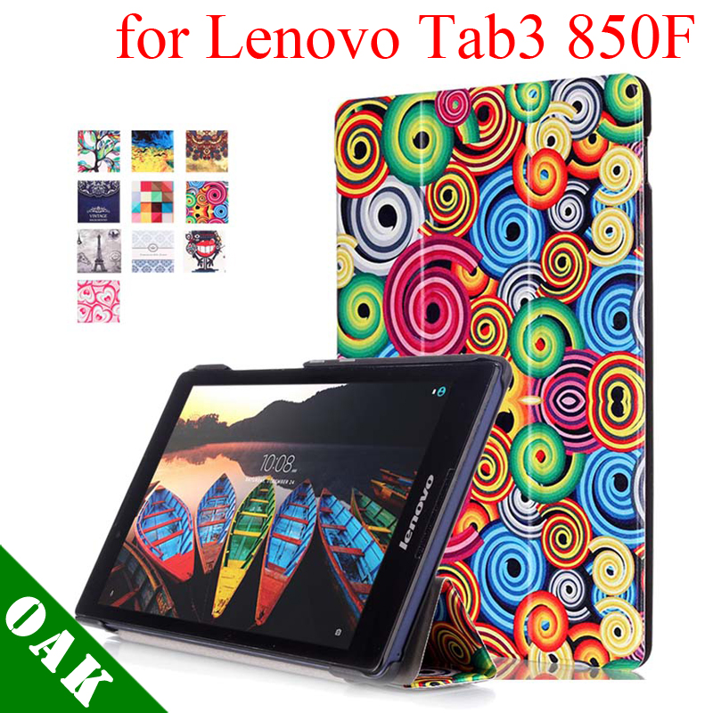 [Free Shipping] Painting Style PU Leather Case Cover for 2016 Lenovo Tab 3 8.0 850F/M Tab3-859M High Quality