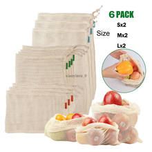 Reusable Mesh Produce Bags Washable Bags for Grocery Shopping Storage Fruit Vegetable Toys Sundries Organizer Storage Bag(China)