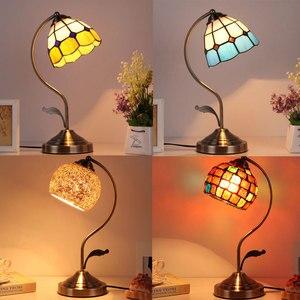 Vintage Tiffany Table Lamp E27