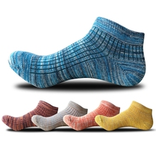 New Style Summe Harajuku Socks Men Retro Simple Fashion Boat Sock Cotton 5 Pairs/Lot National Colorful Clothes sox Japanese 2019