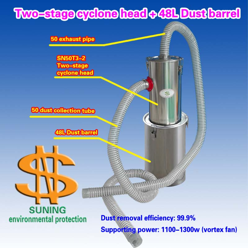 Two-stage cyclone head + 48L Dust barrel (1 piece) cyclone sn50t3 22l dust barrel luxury stainless steel thickening 1 piece