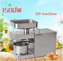 110V/220V automatic cold press oil machine, oil cold press machine, sunflower seeds oil extractor, oil press 1500W