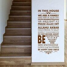 Arte islâmica da parede do tamanho grande 105x50cm, regras da casa vinil islâmico adesivo arte da parede alcorão citação allah árabe muçulmano, z2050