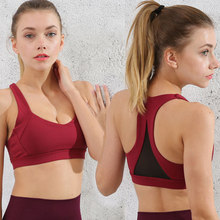 2d21fb4415d0f Sports Bra Women Removable Pad Elastic Solid Soft Yoga Riding Exercise Back  Mesh Breathable Push Up