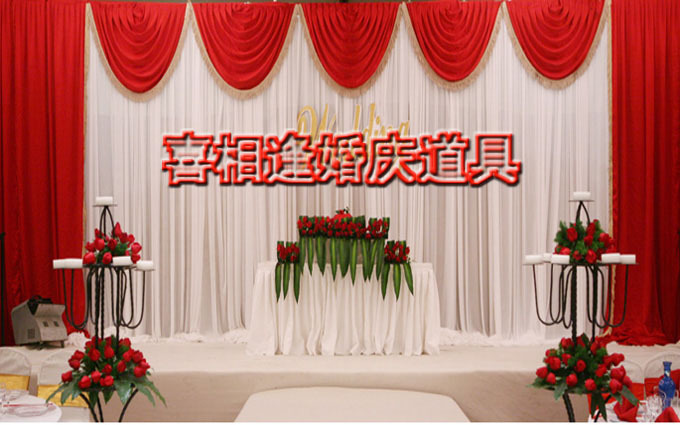 Online Buy Wholesale wedding backdrop curtain from China wedding ...