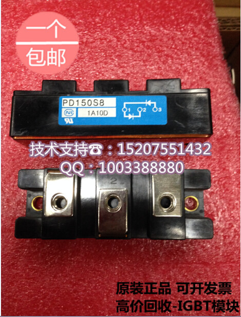 Brand new original Japan NIEC PD150S8 Indah 150A/800V thyristor modules brand new original japan niec indah pt200s16a 200a 1200 1600v three phase rectifier module