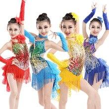 FEECOLOR Girls Latin Dance Costume Rainbow Sequins Shinny Dancing Dress Tail Design with sarung tangan rambut bunga School Show Set