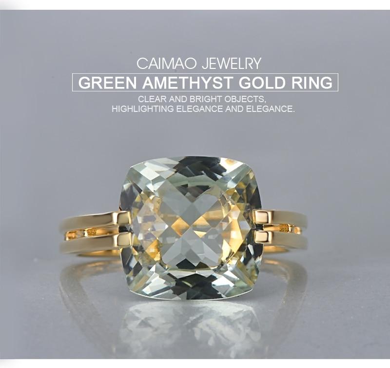 Green-Amethyst-Gold-Ring_02