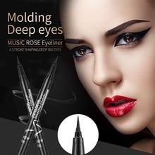 New Eyeliner Big Eyes Cool Black Waterproof And Sweat-proof Liquid Is Not Blooming Easily