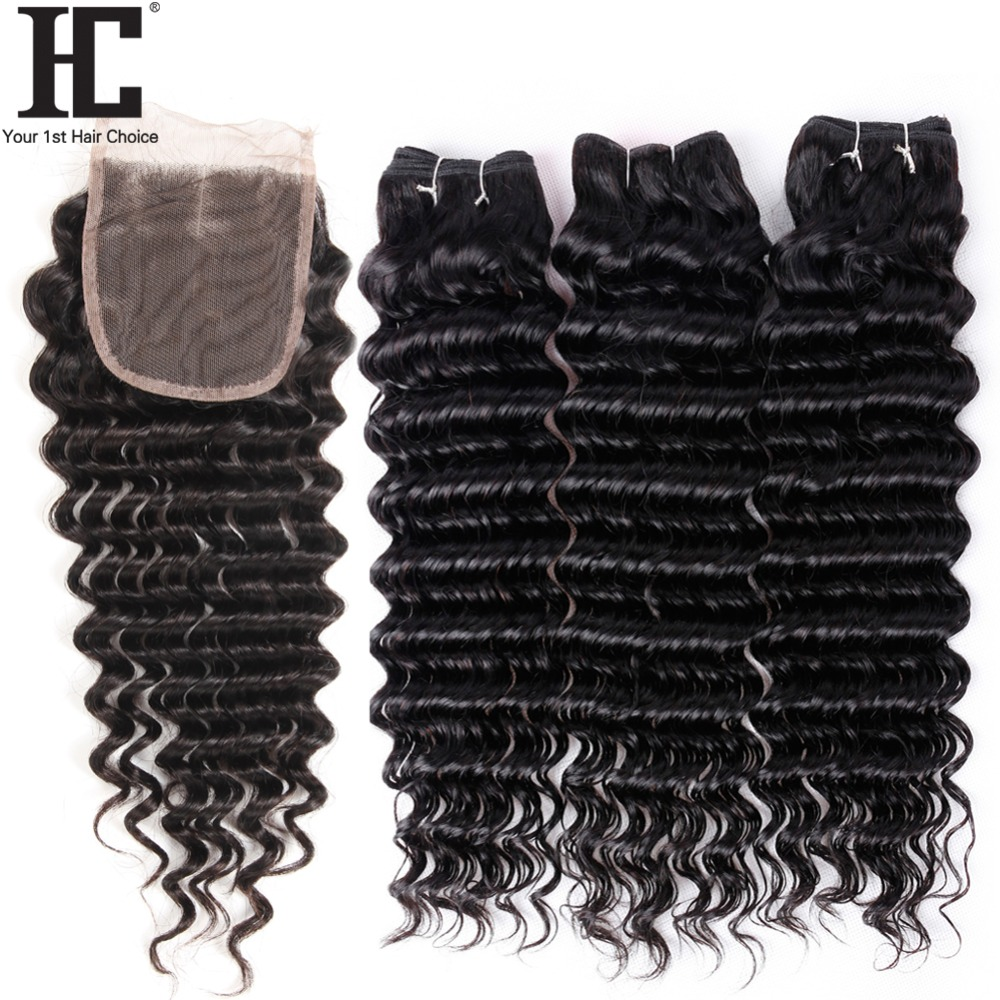 HC Brazilian Deep Wave 3 Bundles Human Hair With Lace Closure 4 4 Free Middle Three