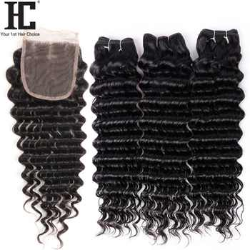 HC Brazilian Deep Wave 3 Bundles Human Hair With Lace Closure 4*4 Free Middle Three Part Natural Color Non Remy Hair Weave - DISCOUNT ITEM  59% OFF All Category