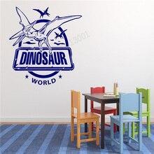 Wall Decoration Fantasy Interior Vinyl Removeable Poster Kidroom Decor Dinosaur World Amusement Park Mural LY283