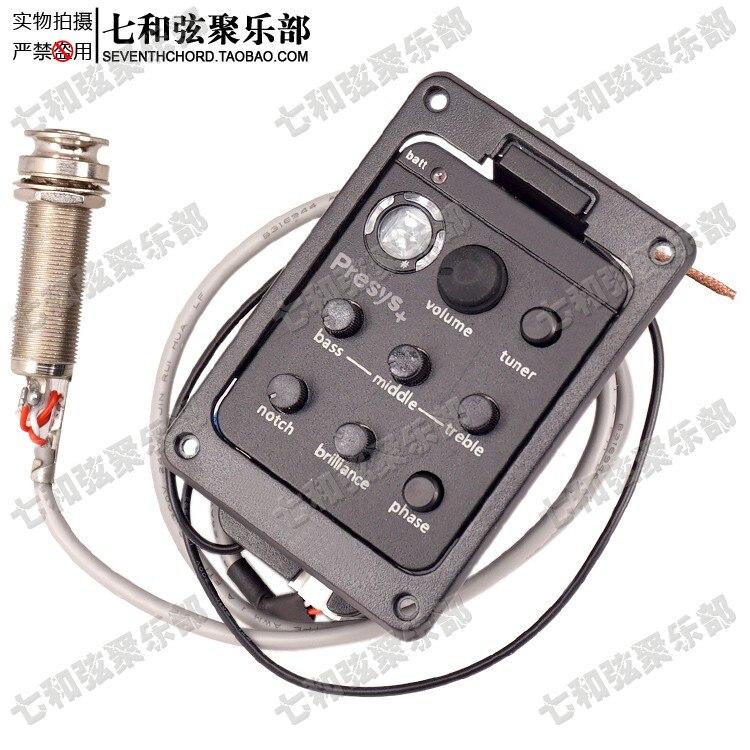 High quality 201 electric box folk guitar sound pick up electric box violin EQ equalizer wood guitar pickup