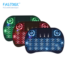 Russia English 2 4GHz Wireless Backlight font b Keyboard b font With Mouse Touchpad Handheld Remote
