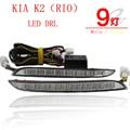 2 Шт./компл. Супер Яркий СИД DRL водонепроницаемый Дневного Света фары Дневного света Для KIA K2 РИО 2012 2013 2014