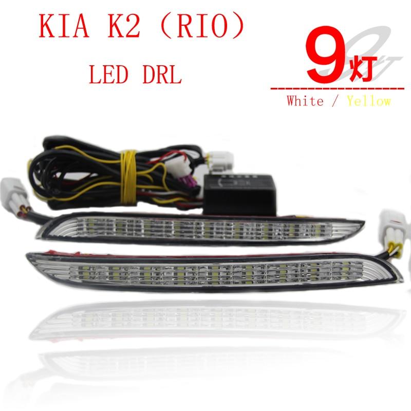 2 Pcs/ensemble Super Lumineux LED DRL imperméable Daylight Feux Diurnes lumières Pour KIA K2 RIO 2012 2013 2014
