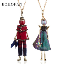цена на New Fashion Doll Pendants Necklaces Bow Star Handbag Wing Necklace Women Girl Gold Chain Long Necklaces Gifts collier femme 2018