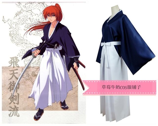 rurouni kenshin himura kenshin kimono cosplay costume halloween